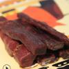 牛肉干独立包装468g风干熟食冷吃手撕牛肉干休闲零食批发