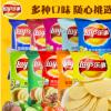 乐事薯片40g袋装批发小吃零食大礼包休闲食品组合整箱超大混装