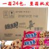 亿滋趣多多软式小点80g整箱批发红提味软曲奇巧克力饼干儿童零食