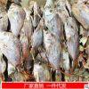 红鱼鱼干批发野生海鲜干货阳江渔民特产