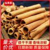 仙草居 广西烟桂肉桂 中药材 食用 产地直销 一级 中筒