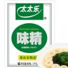 太太乐99度味精(1kg*10袋)调味料 炒菜煲汤烹饪《整箱批发》