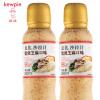 包邮丘比焙煎芝麻沙拉汁200ml 2瓶 芝麻酱拌面蔬菜沙拉火锅调味酱