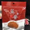 厂家直销 味都老崔家 小包装35克粉系列产品包子饺子粉五香粉香料