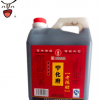 厂价直供山西特产宁化府老陈醋益源庆酿制陈醋1.45L/桶
