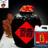 厂家直供山西特产宁化府老陈醋益源庆酿制陈醋2.4L/桶中华
