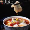 厂家直销啵啵鱼米线调料500g麻辣烫火锅底料酱料浓缩鲜汁番茄酱