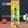 日韩寿司料理 盒装青芥辣 爱可毕青芥辣/芥末/辣根一整箱100支