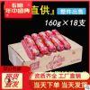 双汇火腿肠肉肠香肠鸡肉肠160g*18支商用火锅餐饮配菜