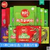 新好金汤酸菜鱼调料包商用酸菜鱼的酸菜四川微辣做粉丝5袋组合