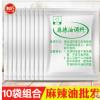 【10袋组合】麻辣油调料30g*10袋 油料包餐饮批发