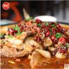 新好水煮鱼调料青花椒水煮嫩鱼调料麻辣水煮鱼调料火锅鱼川味220g