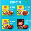 【60盒】新好香辣龙虾蟹花甲海鲜调料批发160g*60盒