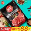 新好麻辣小龙虾调料油焖大虾调料包海鲜料麻辣龙虾蟹200g