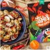 新好炒花甲秘制酱料家用锡纸花甲米线调料香辣蟹麻辣小龙虾海鲜料