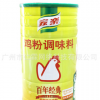 家乐鸡粉2kg*6罐 鲜味鸡粉鸡精调味料 厨房佳品煮菜汤料 量大优惠