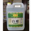 山西特产江宇源白醋10斤装餐饮