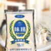 厂家供应成都天厨味精 烹饪炒菜调味提鲜厨房调料454g批发