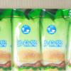 班得 沙律酱 番茄酱 水果沙拉 寿司 汉堡 厂家1千克 包邮沙拉酱