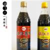 恒晨醋业 晨阳镇江5年陈酿 香醋 陈醋 550ml 厂家直供 批发食用醋