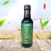 味多帮(500ml*12)陈年老醋酿造食醋一箱批发量多