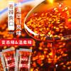 椒达人 外卖辣椒油8克*1包 外卖辣椒包 小包装油泼辣子调味料样品