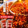 椒达人外卖辣椒油 8g*1000包辣椒调料辣椒油小包凉皮辣子调料批发