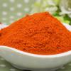 供应天然优质辣椒 辣椒粉 调味料 散装辣椒粉