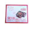 渔米之湘臭豆腐 480g(24g*20包)孜然味/香辣味/ 零食 小吃 批发