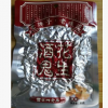 80g百世兴花生 60袋/箱 麻辣 休闲零食 批发