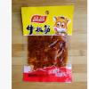 品品牛板筋25g*10袋麻辣烧烤味小包装 休闲零食 批发