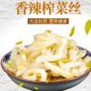 涪陵榨菜鲜香榨菜丝重庆小面米线专用厂价直销量大从优批发
