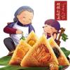 嘉兴粽子100克/160克/只 肉、蛋黄肉多规格早餐零食