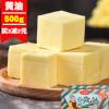 无盐黄油做蛋糕牛排雪花酥牛轧糖面包饼干食用烘焙家用原材料500g