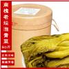 南槐老坛泡青菜50斤四川特色食品酸菜泡菜大桶装厂家货源供餐饮