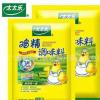 500g太太乐鸡精1*20包炒菜餐厅家用饪调料供应批发