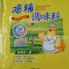 2.5kg太太乐鸡精调味粉精选味精增鲜炒菜餐厅家用饪调料供应批发