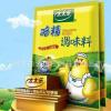 227g太太乐鸡精1*40包精选味精增鲜炒菜餐厅家用饪调料供应批发