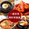 源来韩式石锅拌饭酱韩国料理辣椒酱拌米饭辣酱炒年糕甜辣酱350g