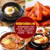 韩国进口 清净园顺昌辣椒酱 烧烤炒年糕炸鸡酱 韩国辣酱酱500g