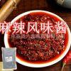【麻辣风味酱】重庆慧优源厂家销川菜酱料水煮肉麻辣调味料