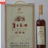 鹏翔糜子黄酒(红枣味)陕西特产 陕北特产