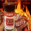 台湾调味品批发小磨坊大漠孜然风味料35g烧烤 烤鱼牛羊肉串撒料