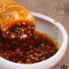 【天猫同款】聚九方油泼辣子四川特产辣椒油红油拌面批发代工