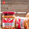 广乐香辣金针菇177g瓶装开胃下饭菜早餐咸菜小吃休闲红油香菇榨菜