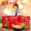 黄祥瑞黄氏真味螺蛳粉305g经典原味螺蛳粉水煮型正宗广西风味特产