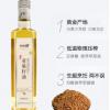 纯亚麻籽油500mL玻璃小瓶装多规格OEM代加工物理冷压榨一级胡麻油