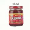 湖南特产 永丰辣酱 调味酱220g