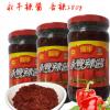 湖南特产 永丰辣椒酱 调味酱280g