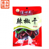 批发餐饮专用烧烤调料调味品佐料辣椒干永和调味料公司